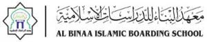 AL BINAA IBS Logo